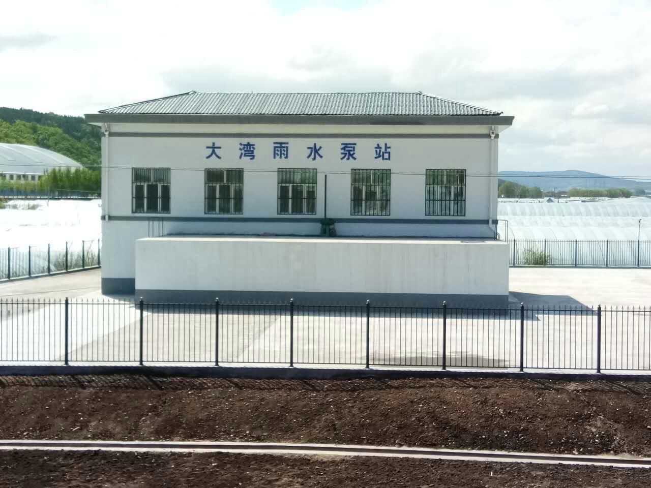 牡丹江大湾雨水泵站工