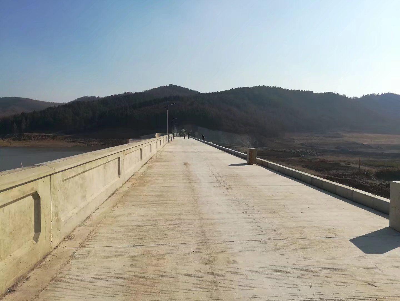 海林市斗银水库